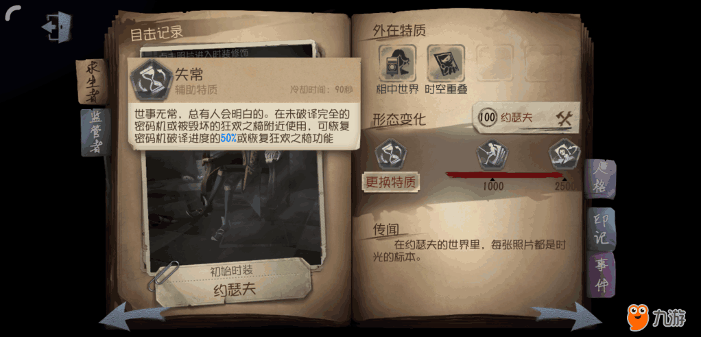 Screenshot_2018s10s13s00s14s44s653_com.netease.dwrg.aligames.png