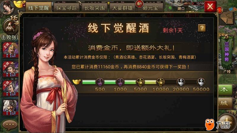 Screenshot_20181013s233248.jpg