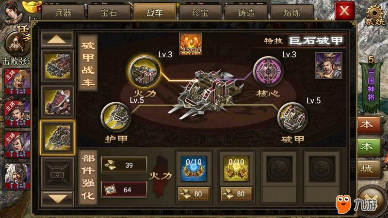 Screenshot_20181013s233348.jpg