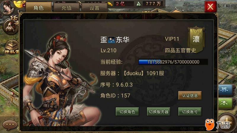 Screenshot_20181013s233709.jpg