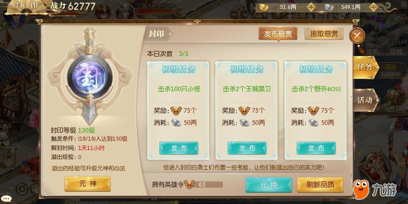 Screenshot_20181014s004250.jpg