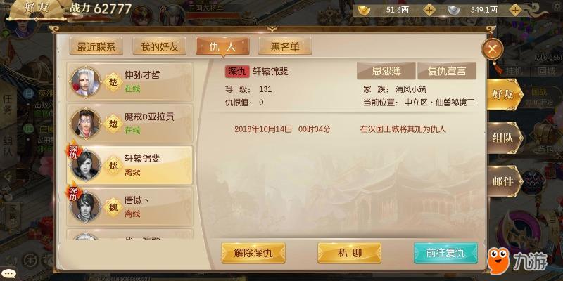 Screenshot_20181014s004134.jpg