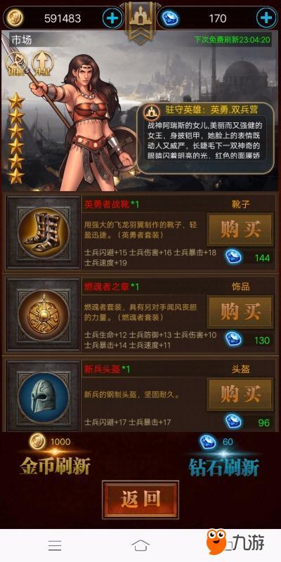 Screenshot_20181014_005539.jpg