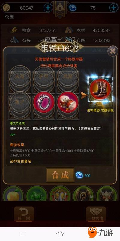 Screenshot_20181014_083736.jpg