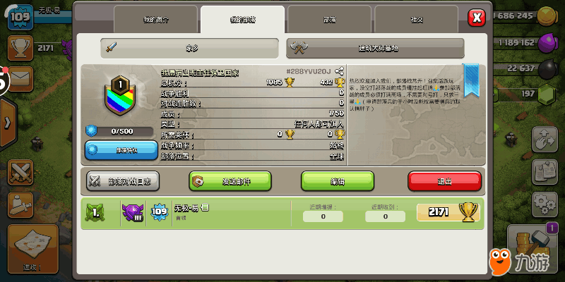 Screenshot_2018s10s19s15s57s51s855_com.supercell.clashofclans.qihoo.png