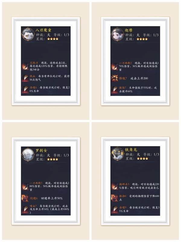 pt2018_10_29_20_11_20.jpg