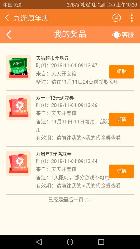 Screenshot_20181101s102030.png