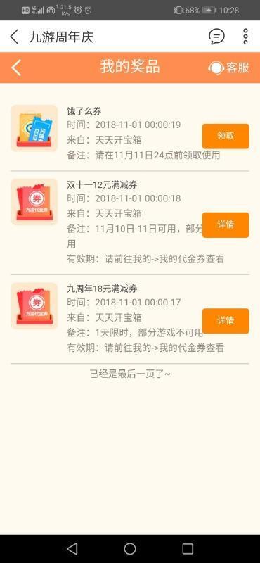 Screenshot_20181101s102849.jpg