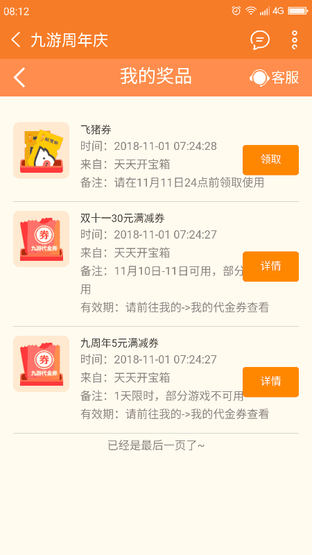 Screenshot_2018s11s01s08s12s47.png