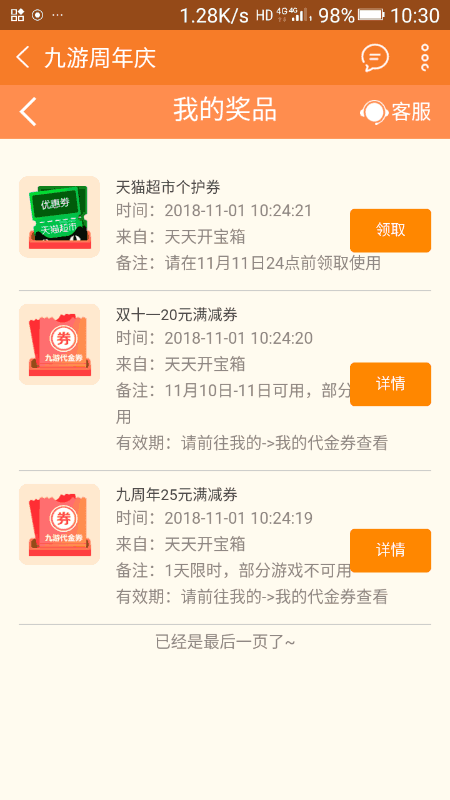Screenshot_20181101s103040.png