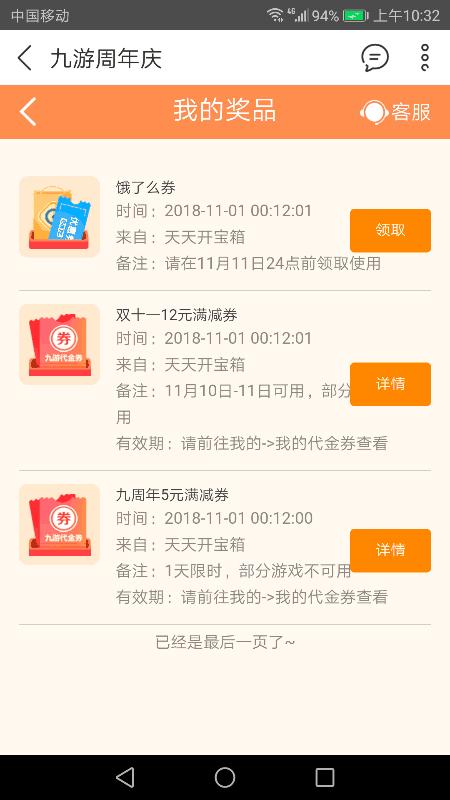 Screenshot_20181101s103240.png