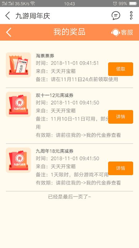 Screenshot_2018s11s01s10s43s01s74.png