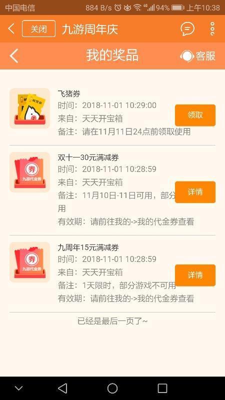 Screenshot_20181101s103814.jpg