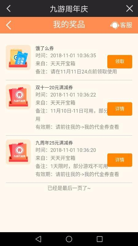 Screenshot_20181101s105839.jpg