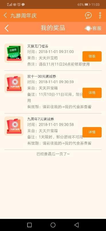 Screenshot_20181101s110315.jpg