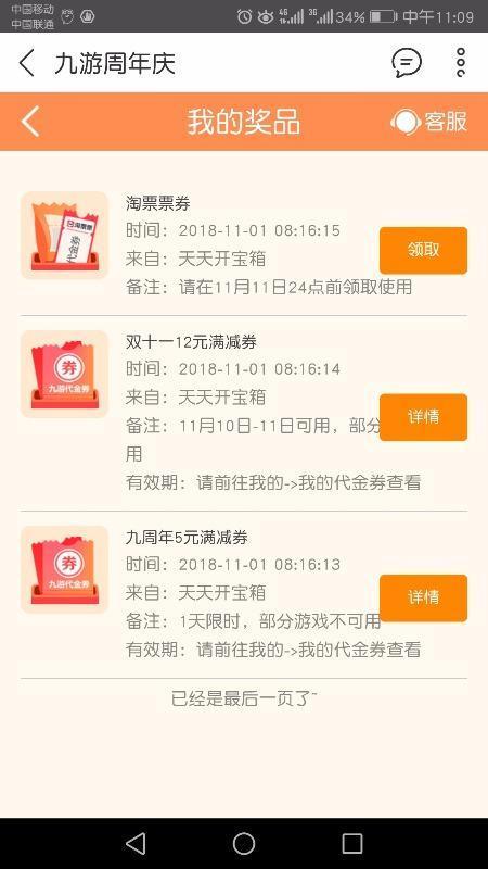 Screenshot_20181101s110926.jpg