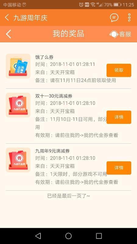 Screenshot_20181101s112512.jpg