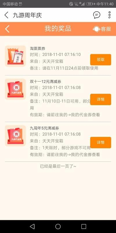 Screenshot_20181101s114052.jpg