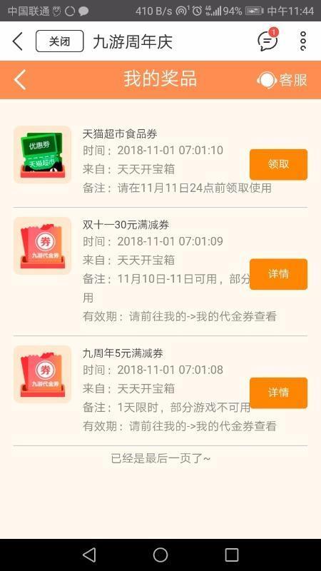 Screenshot_20181101s114420.jpg
