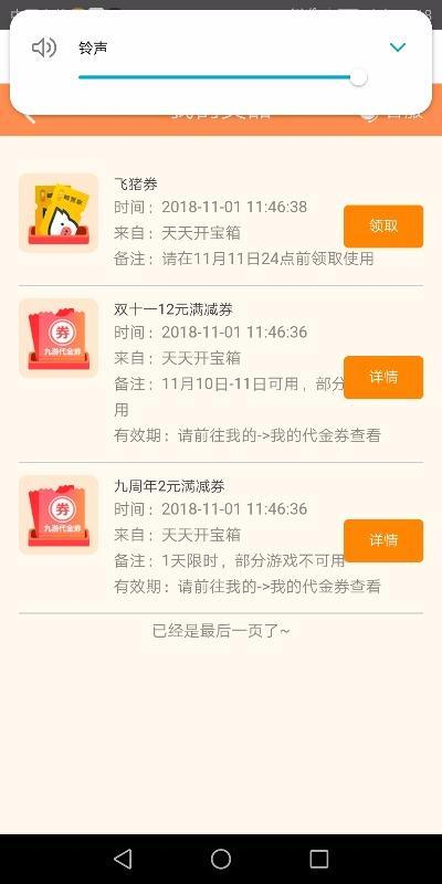 Screenshot_20181101s121842.jpg