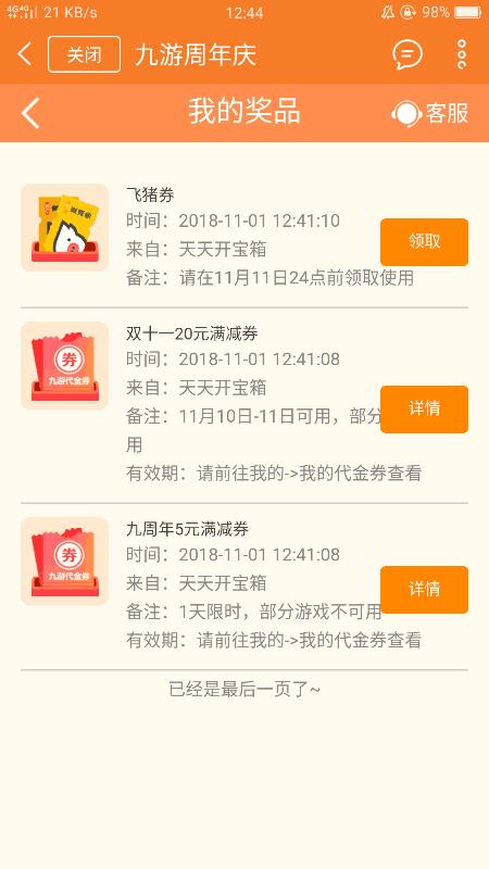 Screenshot_2018s11s01s12s44s12s03.png