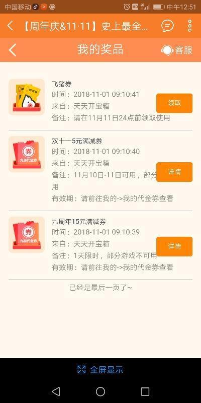 Screenshot_20181101s125151.jpg