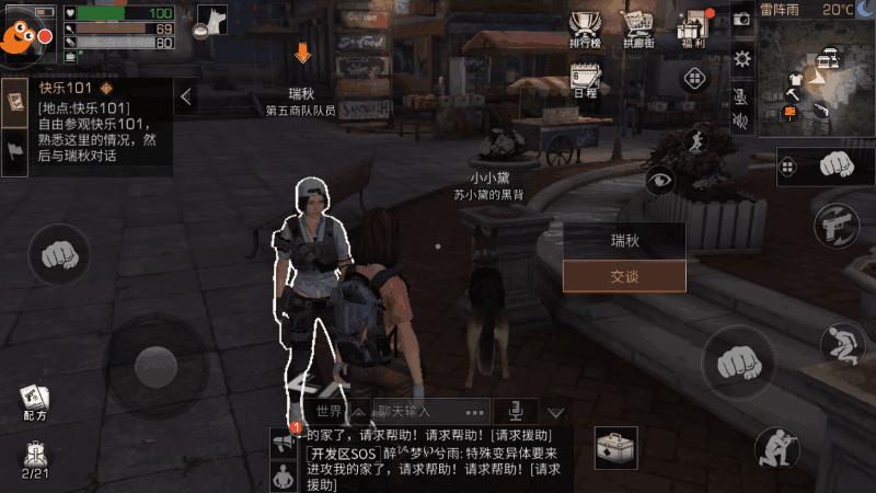 Screenshot_2018s11s06s16s21s40.png
