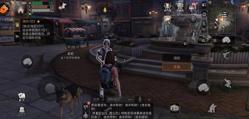 Screenshot_20181107s090036.jpg