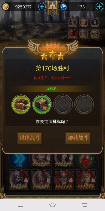 Screenshot_20181108_020055.jpg