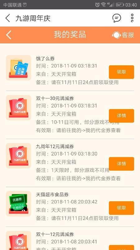 Screenshot_20181109s034032.jpg