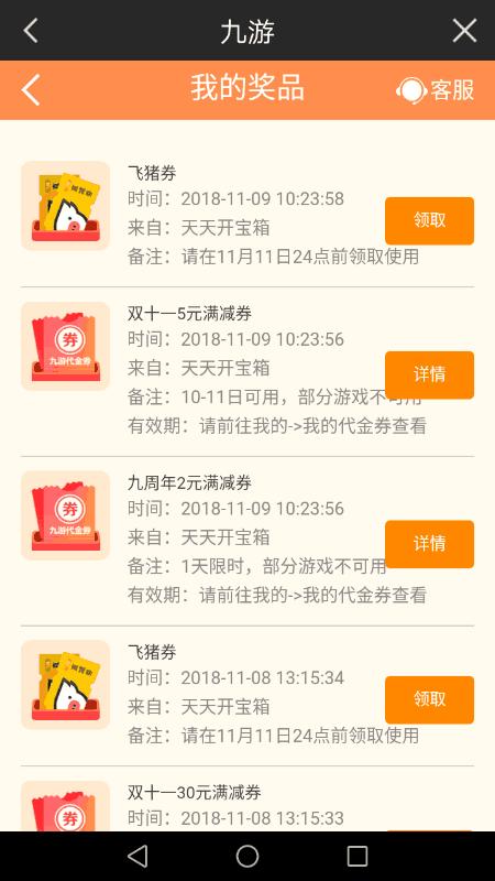 Screenshot_20181109s102409.png