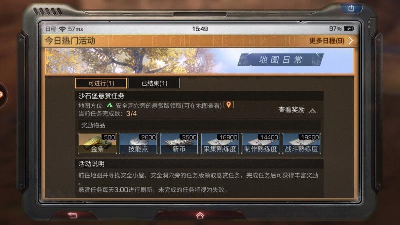 Screenshot_20181109s154915.jpg