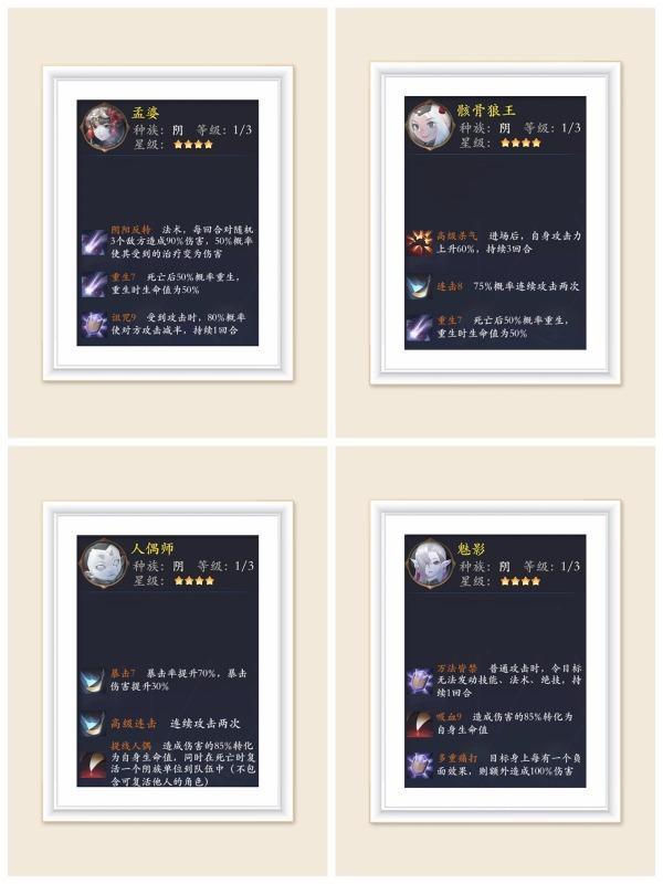 pt2018_11_08_20_08_16.jpg