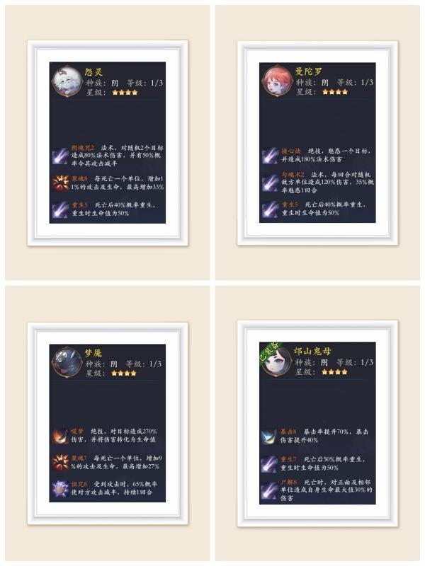 pt2018_11_08_20_07_53.jpg