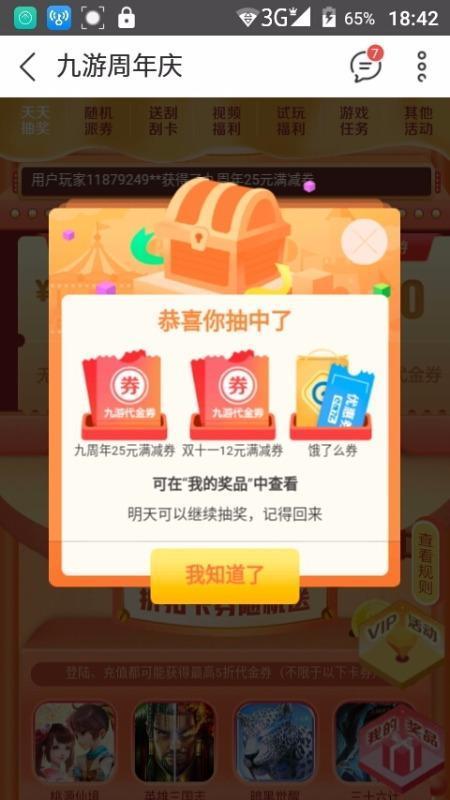 screenshot_20181109_184206.jpg