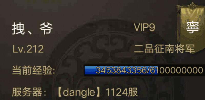 001126xuq0l8pgpnio44wi.png