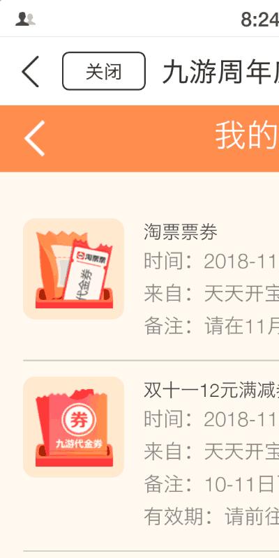 Screenshot_2018s11s10s08s24s32s956_s8.png