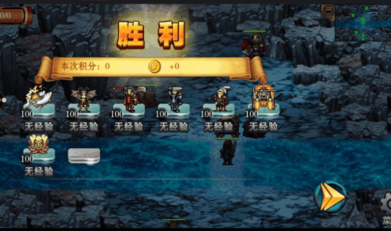 QQ截图2胜利图.png