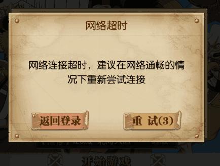 QQ图片20181110111552.png