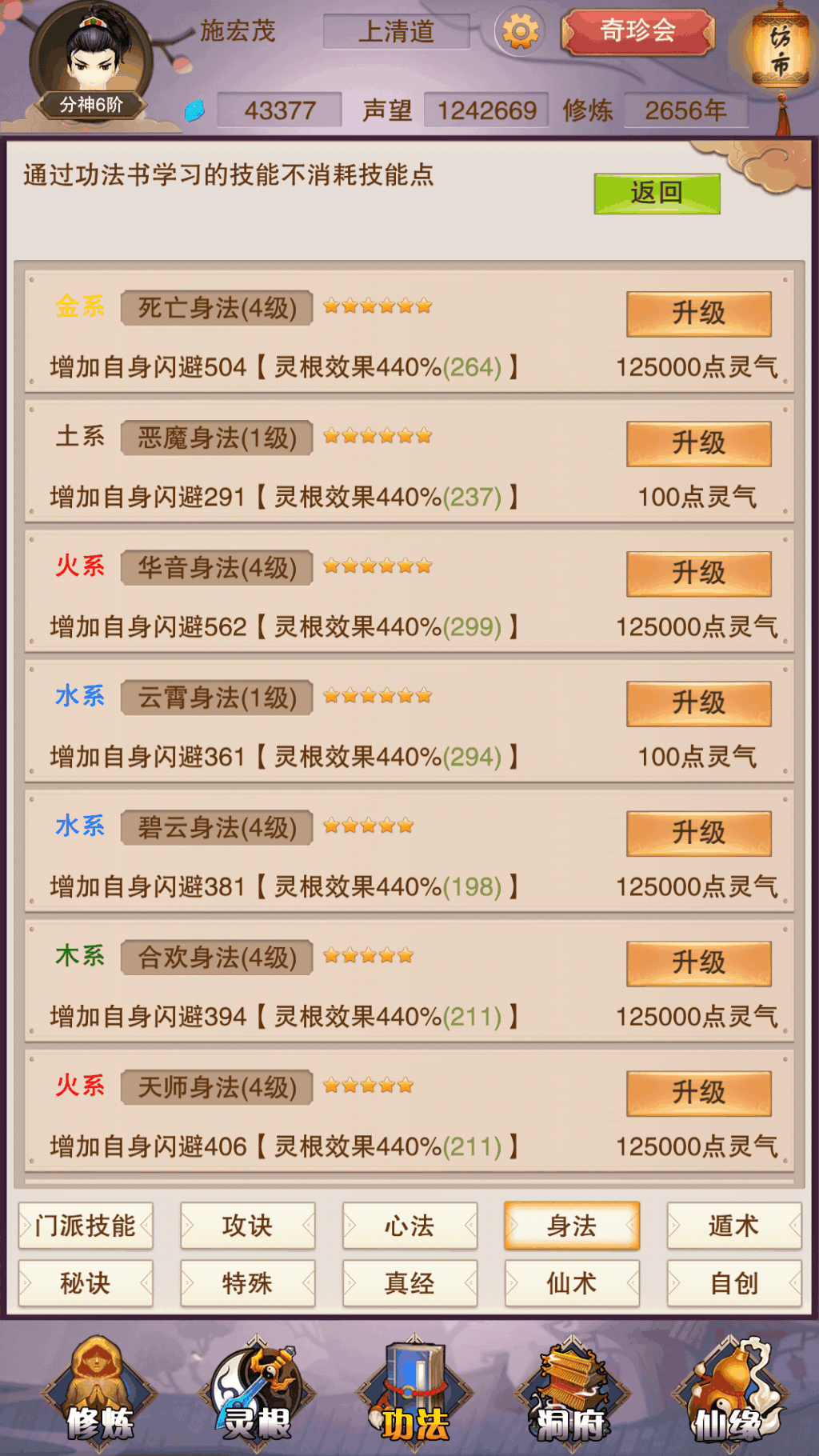 Screenshot_2018s11s10s12s17s13.png