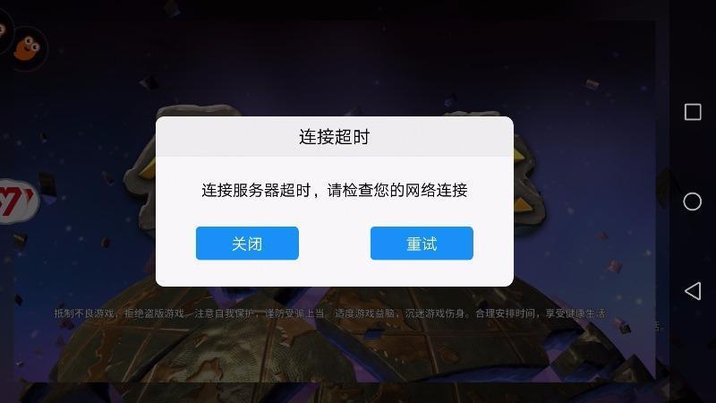 Screenshot_20181110s120656.jpg
