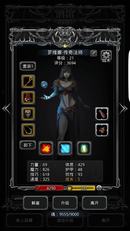 Screenshot_20181110s144144.png