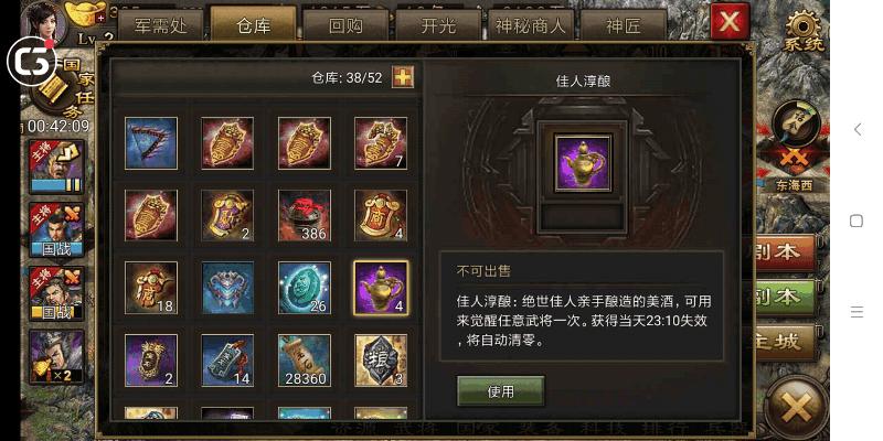 Screenshot_2018s11s10s15s47s53s550_com.regin.gcld.qihoo.png