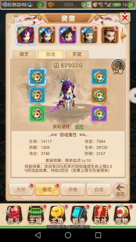 Screenshot_20181110s162341.png