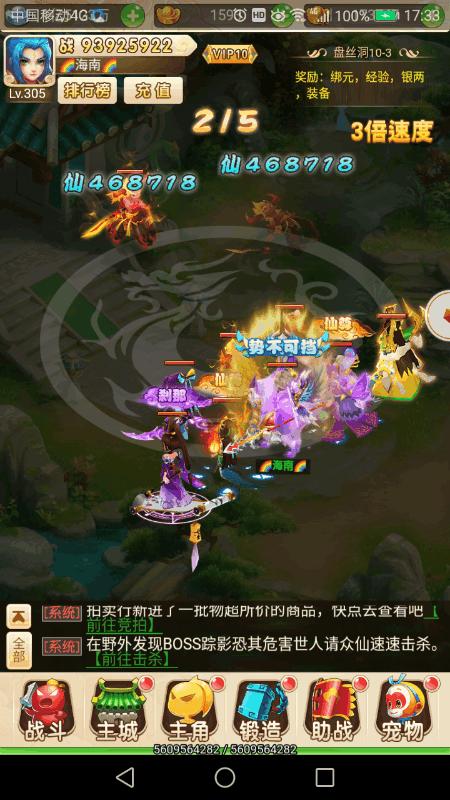 Screenshot_20181110s173339.png