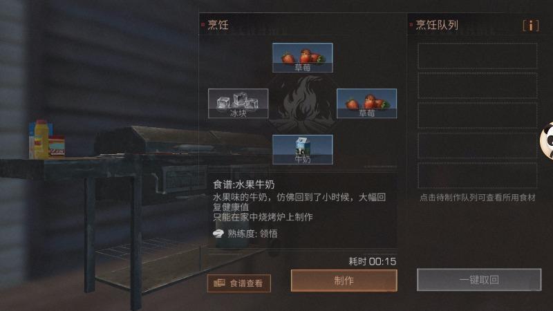 S81110s205035.jpg