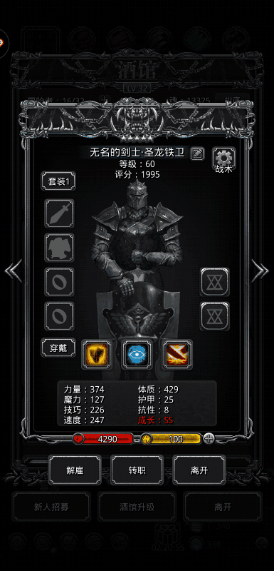 Screenshot_2018s11s10s21s39s06s009_com.taojin.dungeon2.aligames.png
