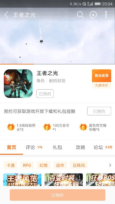 Screenshot_20181107s200408.png