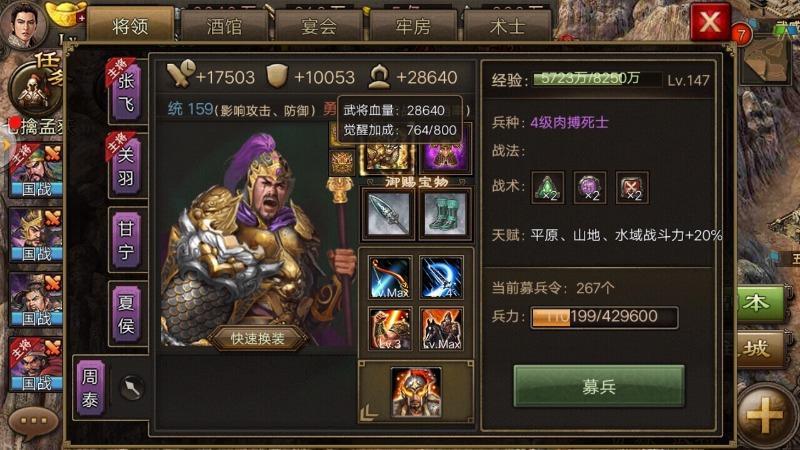 Screenshot_20181110_175405.jpg