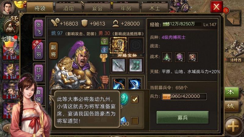 Screenshot_20181110_065507.jpg